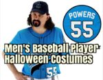 Men's Baseball Player Halloween Costumes