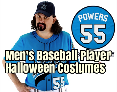 Men's Baseball Player Halloween Costumes
